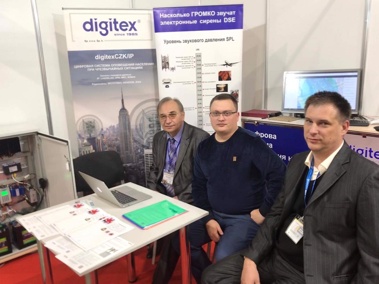 DIGITEX ON FIRETECH '2019 UKRAINE
