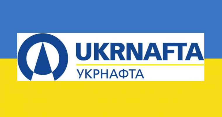 Industrial warning sirens in Ukrnafta