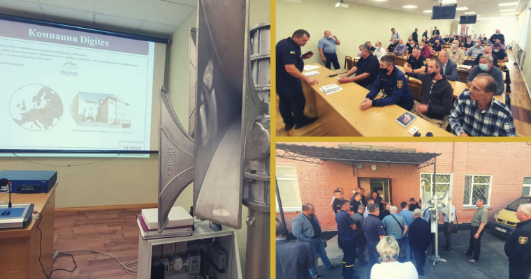 Digitex supports the Civil Defence in Ukraine